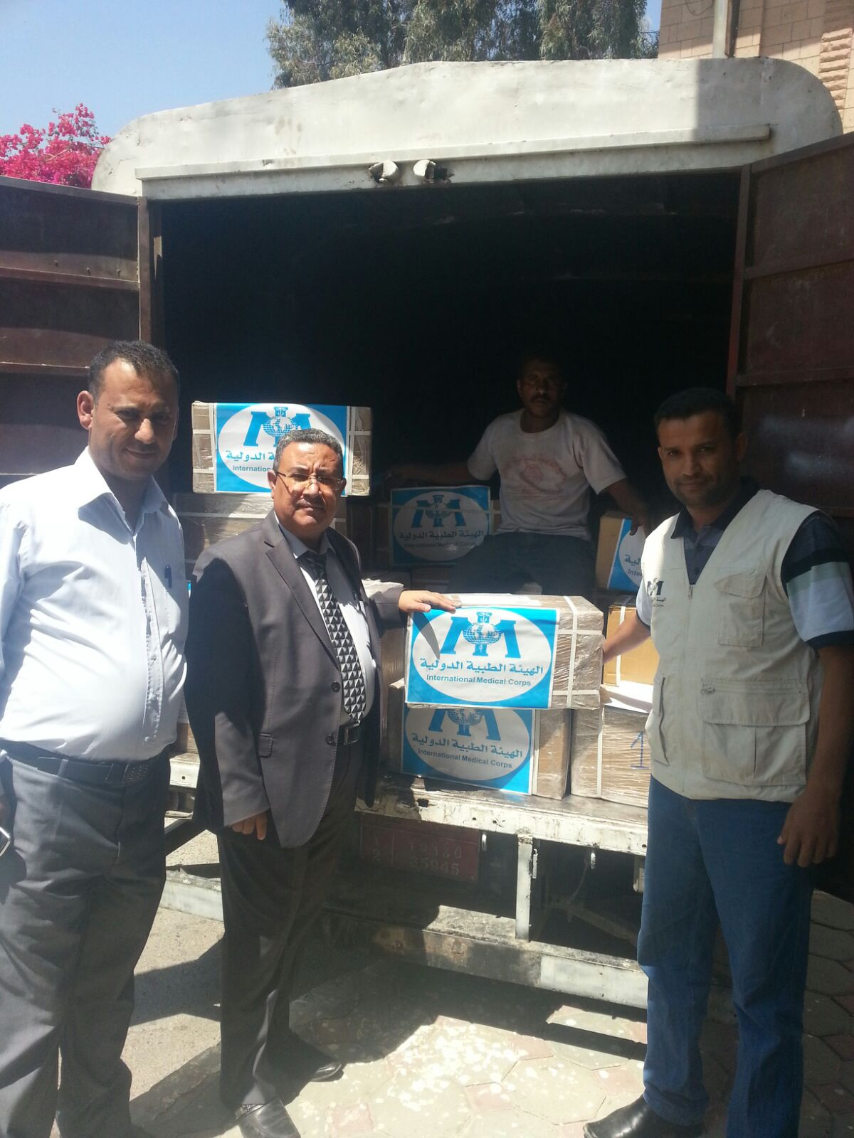 IMC-donating-medical-and-surgical-equipment-and-meds-2015_10_07