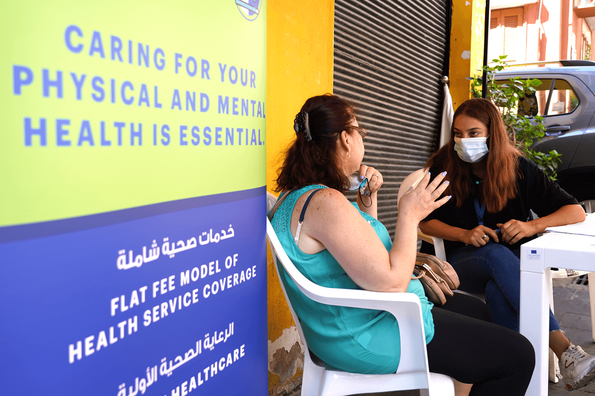 A woman visits a mobile medial unit provided by International Medical Corps.