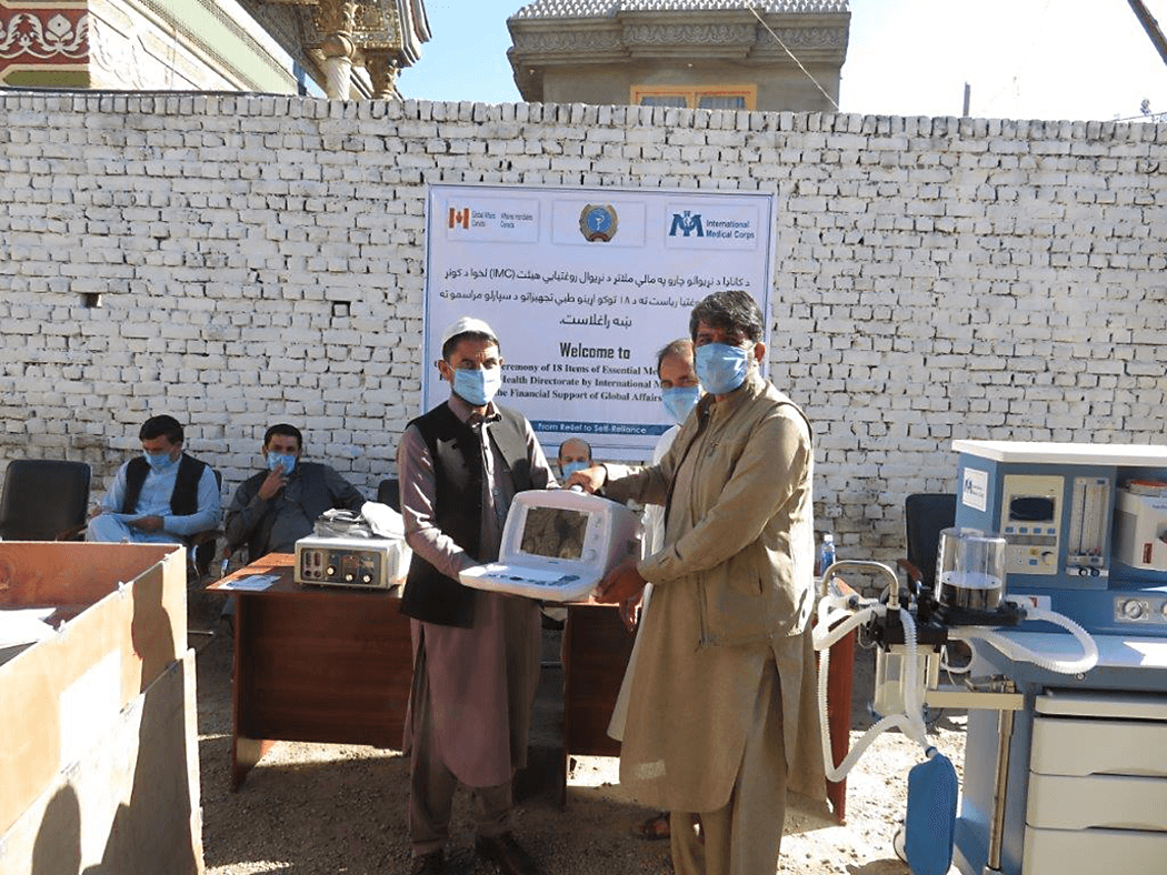 Medical equipment hand over in Kunar province, Afghanistan.