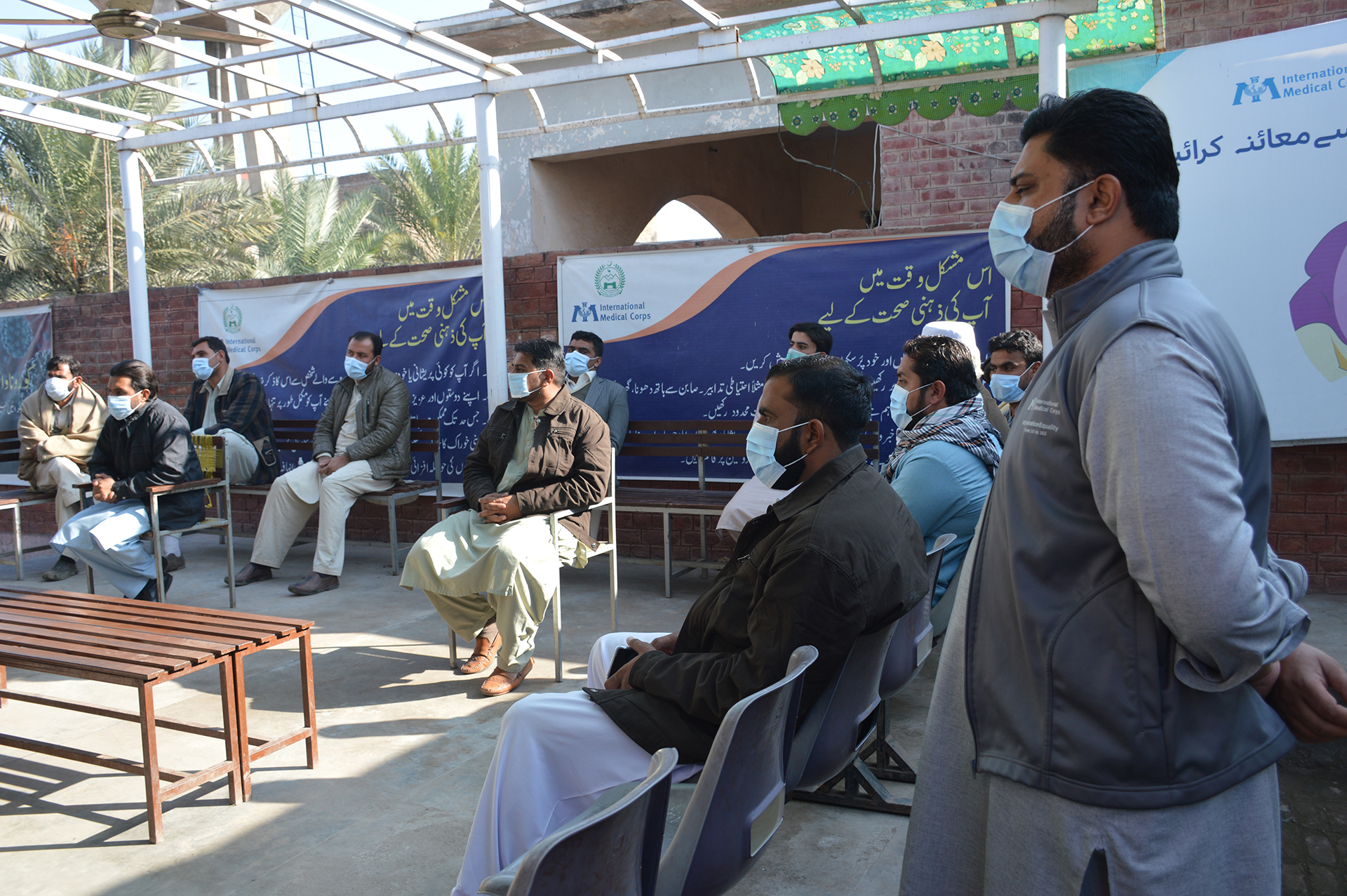 On December 1 to mark the World AIDS Day, the Pakistan team organized an orientation session at the Basic Health Unit, District Peshawar.