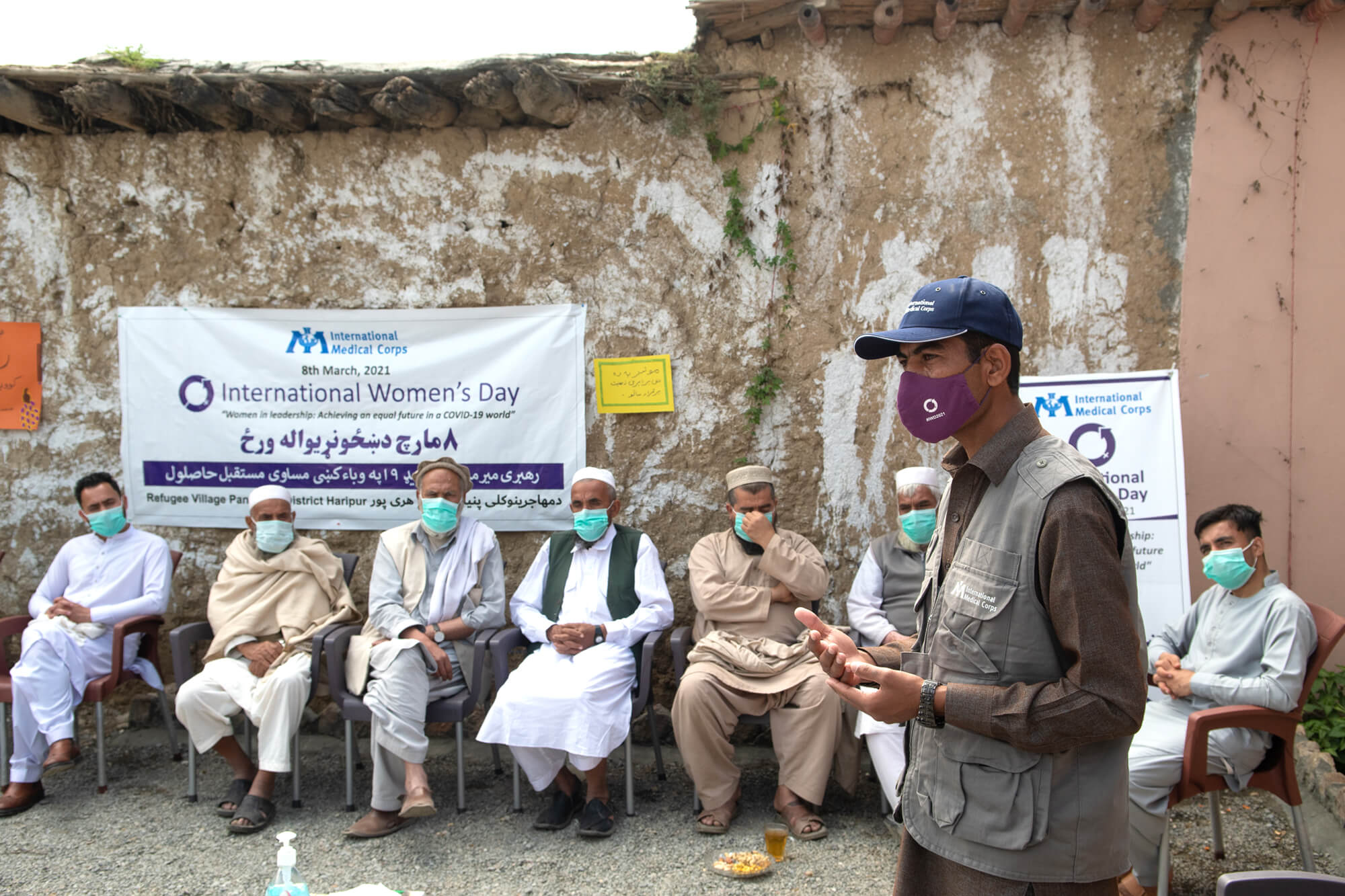 Events within the male refugee community in Haripur district, Pakistan, helped raise awareness about women's rights on International Women's Day.