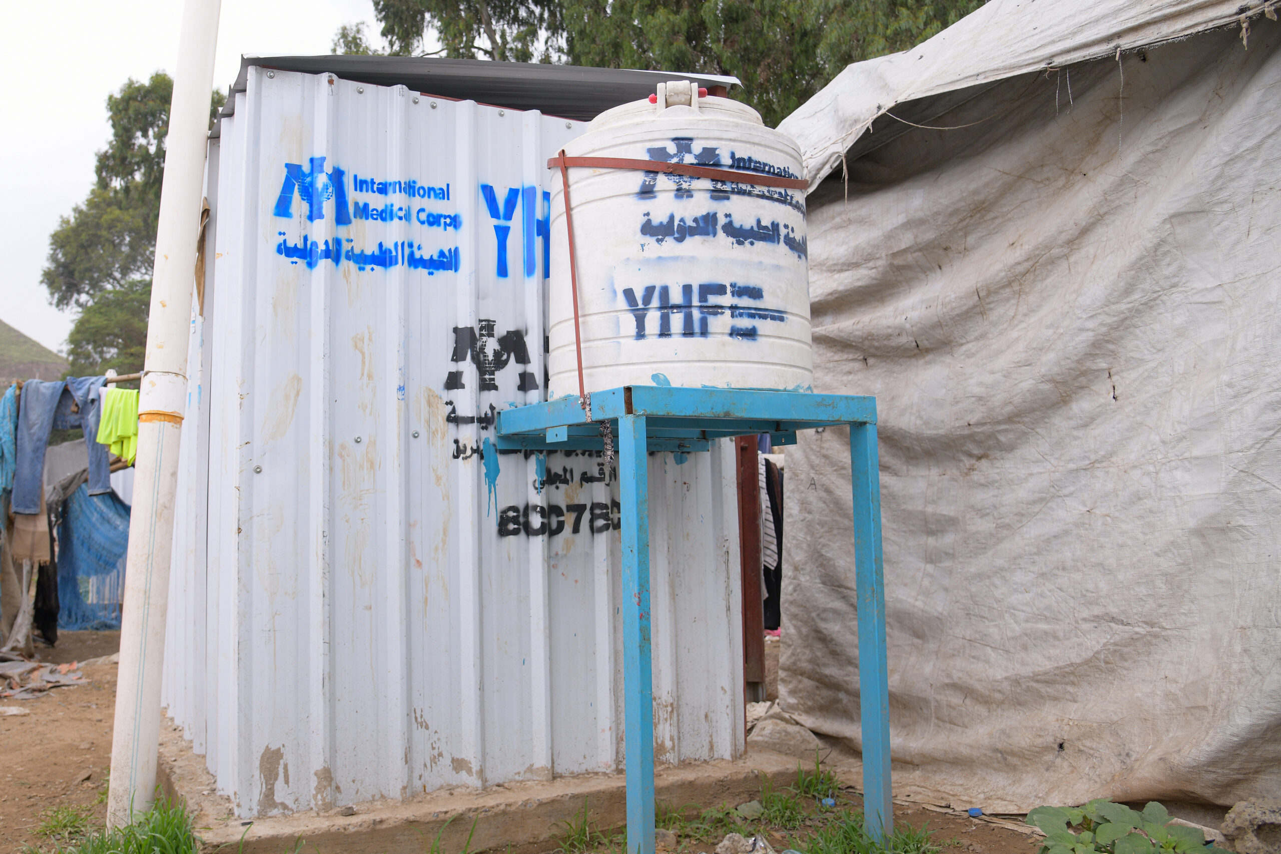 At the Heratha camp for IDPs, we're providing access to clean water by supporting latrine and water-system construction, and distributing hygiene kits.